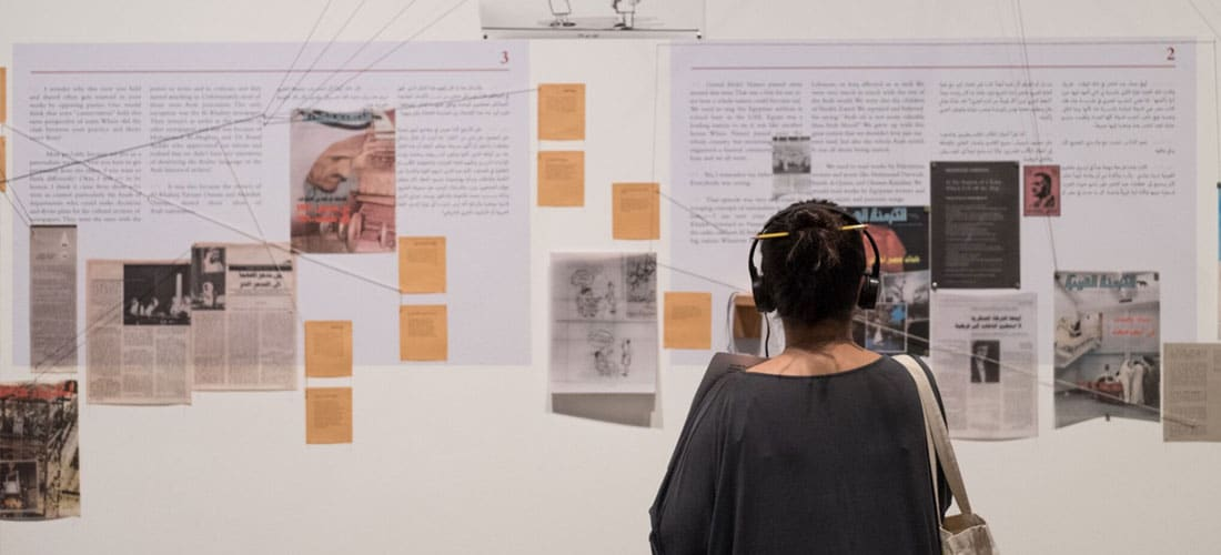Art Jameel Commissions: Arts Writing and Research