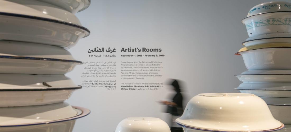 Artist's Rooms Tour