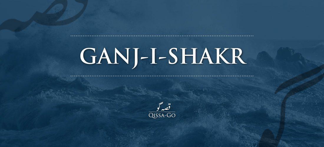 Performance in the Park: Ganj-i-shakr