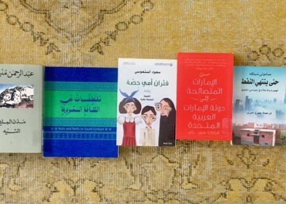 Publications from the Jameel Library collection