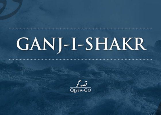 QISSA' GO presents GANJ-I-SHAKR