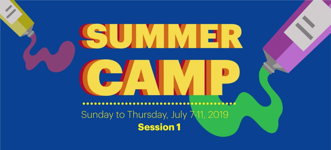 Children's Summer Camp at Jameel Arts Centre: Session 1
