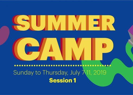 Children's Summer Camp at Jameel Arts Centre: Session 1