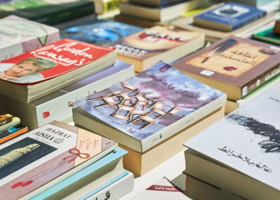 The Library of Unread Books by Heman Chong and Renee Staal. Courtesy of Jameel Arts Centre. Photo by Brent Galotera