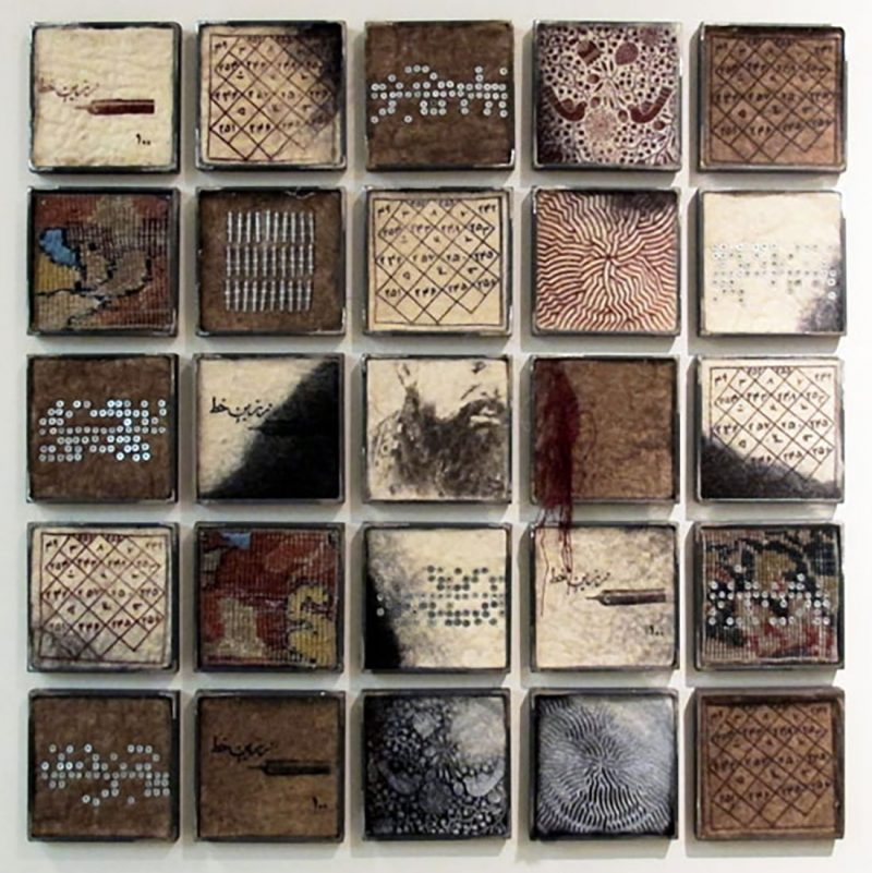 Bita Ghezelayagh, Talismanic Fragments, 2014, Felt, carpet, wire, screws, silken thread, old pen nibs and iron, 113 x 113 cm. Art Jameel Collection. Photo courtesy of the artist.