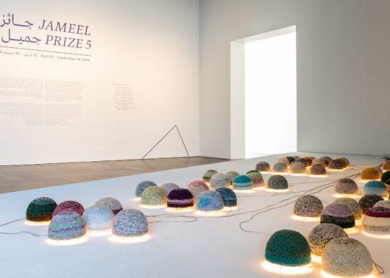 Installation view of Jameel Prize 5_Younes Rahmoun at Jameel Arts Centre, Dubai. Photo by Dani Baptista
