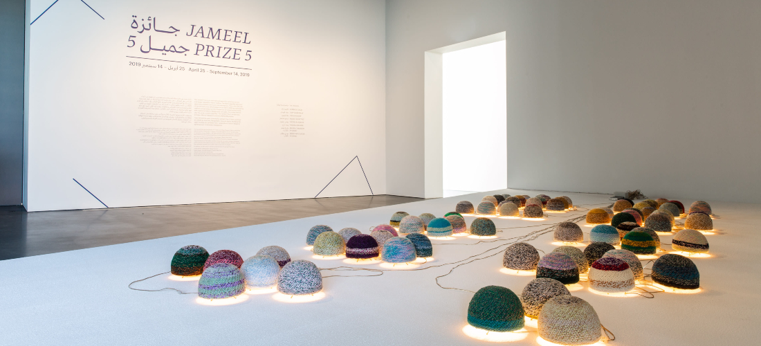 Jameel Prize 5: Curatorial Tour