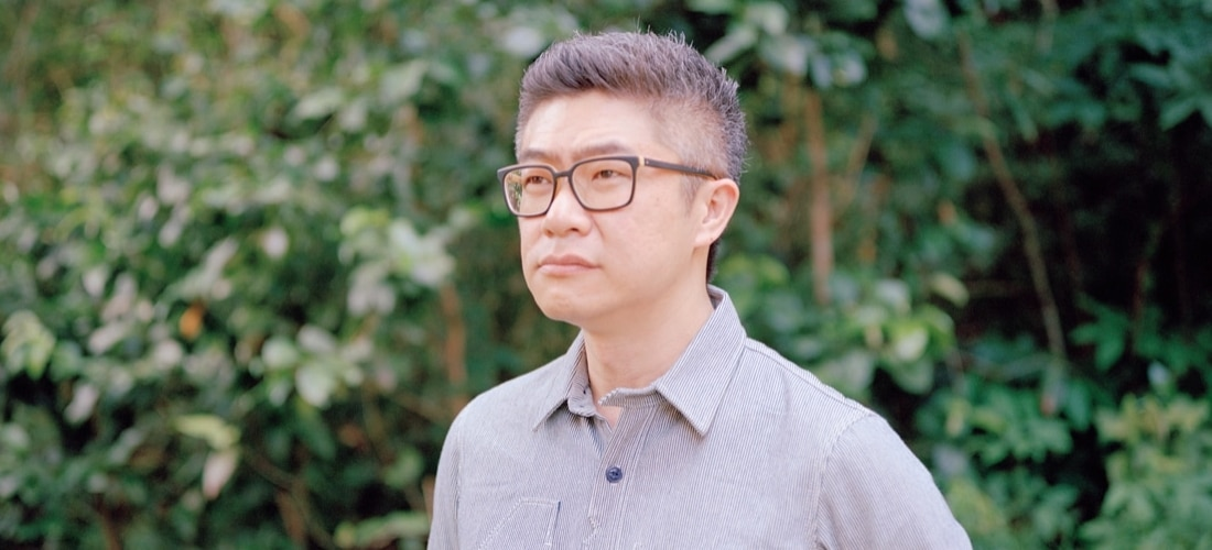 أساسيات هيمان تشونغ