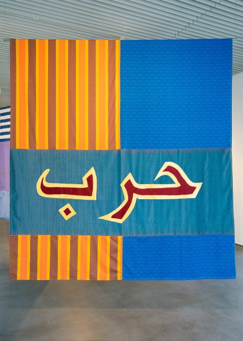 Mounira Al Solh, Sama/Ma'as - Bahr/Harb (Sea/War), 2014, Double sided patchwork textile curtain, 270 x 254 cm. Art Jameel Collection. Photo by Mohamed Somji.