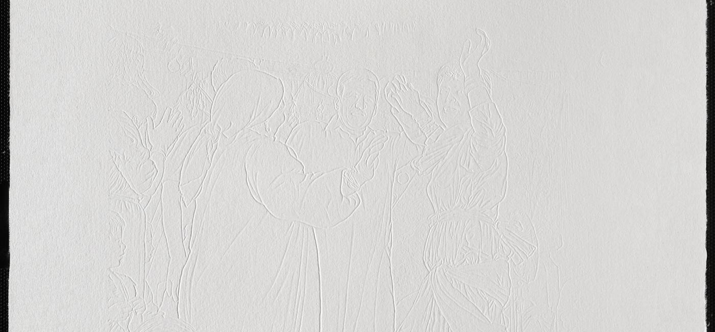 Artist's Rooms: Taysir Batniji